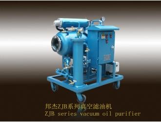 ZJB-5小型真空滤油机