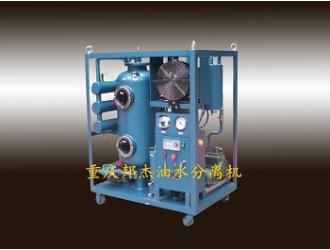 ZJD系列液压油真空滤油机